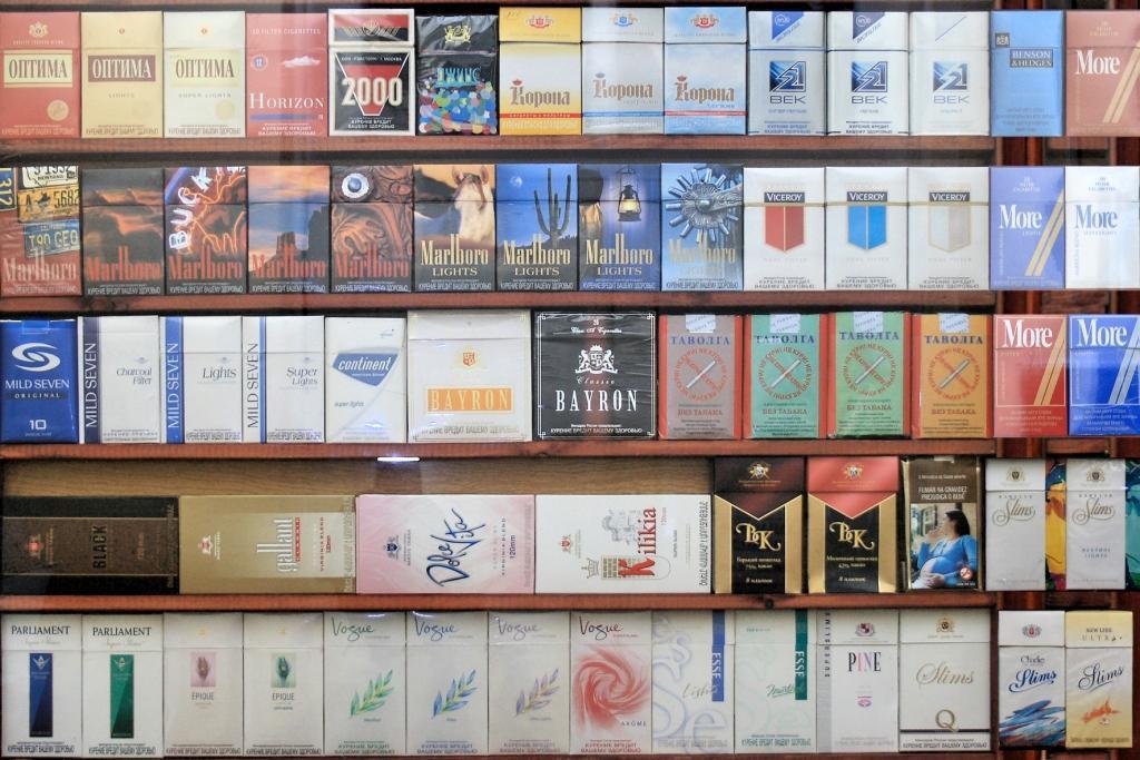 Марки и картинки сигарет