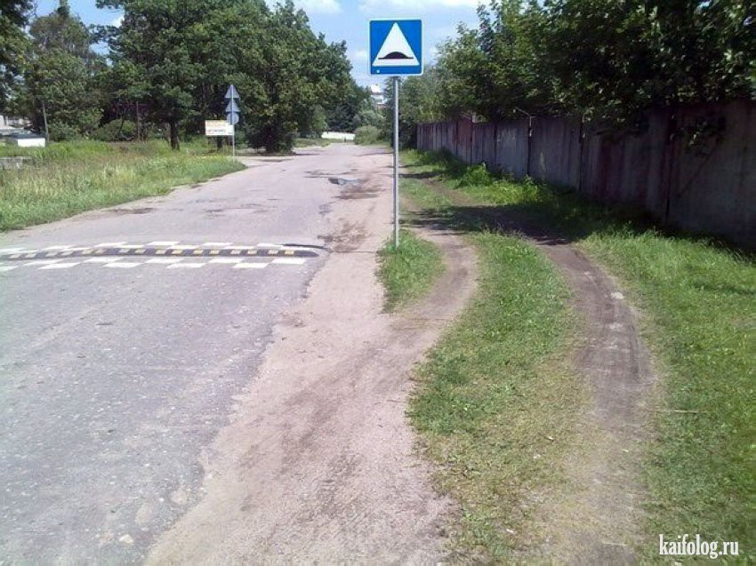 Bilderesultat for russian roads