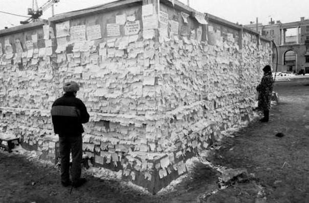Когда не было интернета. Сенная Площадь, Ленинград, 1985 г интересно, история, фото