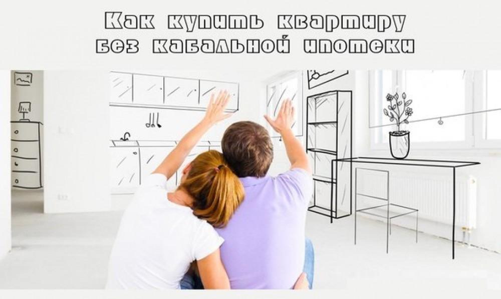 Як правильно взяти в оренду квартиру