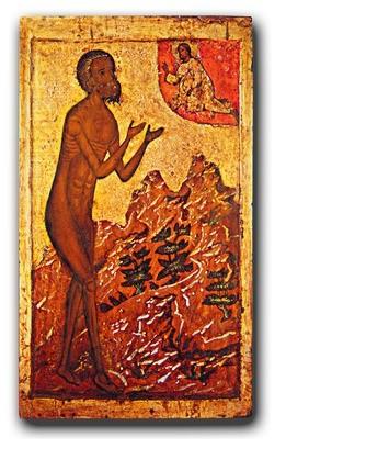 20. Икона Святого Василия Блаженного в молении ко Христу