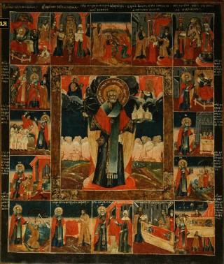 14. Икона Святитель Николай Чудотворец (Никола Можайский)