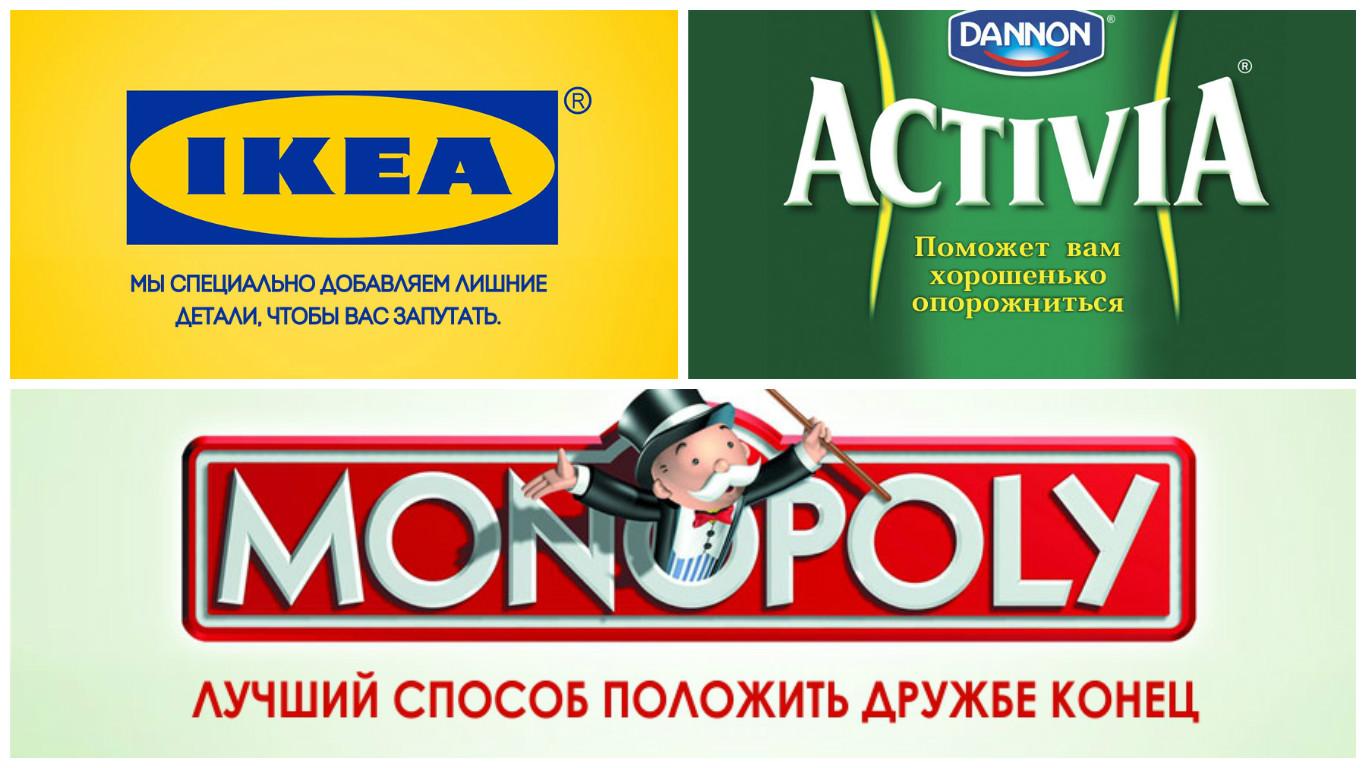 24 честных рекламных слогана от Клифа Диккенса. Вся правда, как она есть!  реклама 72658e7c80b