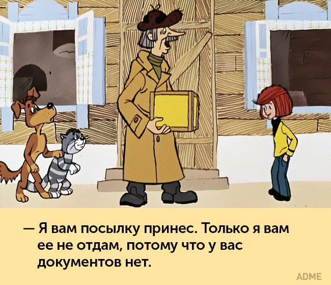 Депутат Київради і забудовник Непоп не вказав у декларації, що є співвласником Алуштинської харчосмакової фабрики, яка перереєстрована в РФ - Цензор.НЕТ 342