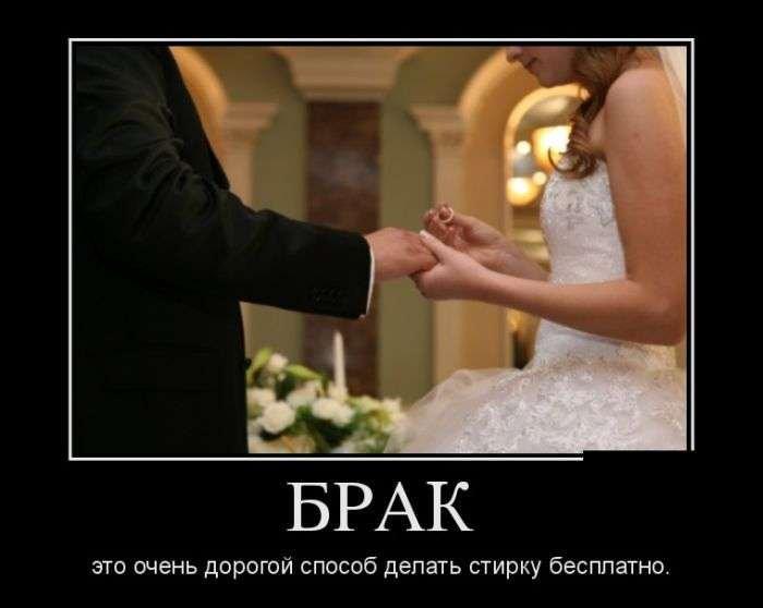 Картинки, смешные картинки замуж