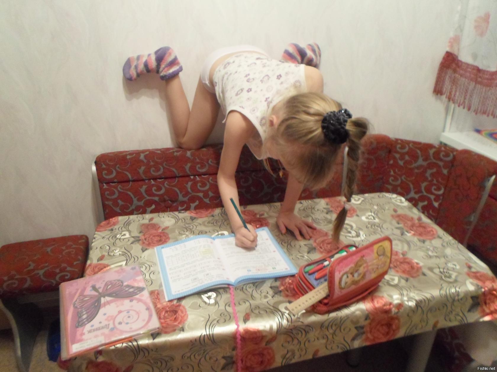 делать с детьми уроки картинки приколы примите