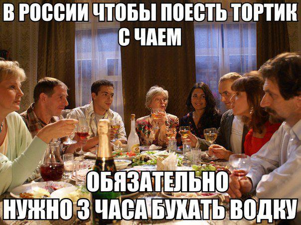 http://cdn.fishki.net/upload/post/201512/12/1772814/1407383688_9.jpg