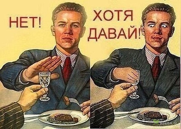 http://cdn.fishki.net/upload/post/201512/12/1773398/1_49952039649923_1410508890_podborka_01.jpg