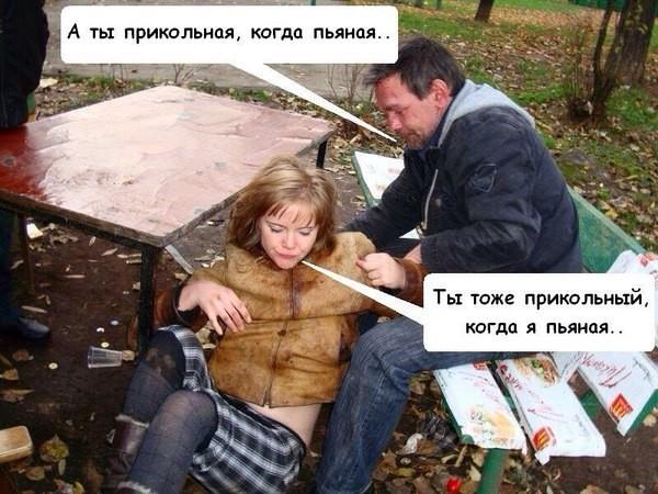 http://cdn.fishki.net/upload/post/201512/12/1773398/32415785830405_soc18_7.jpg