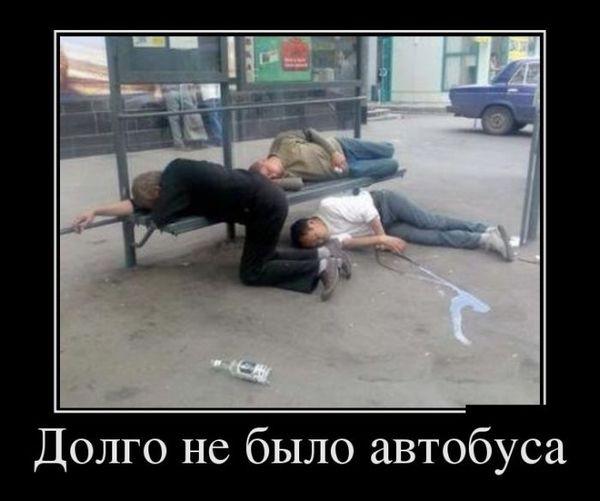 http://cdn.fishki.net/upload/post/201512/12/1773398/53411669441927_1423466414_022.jpg