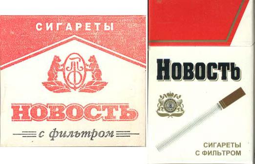 купить сигареты новость