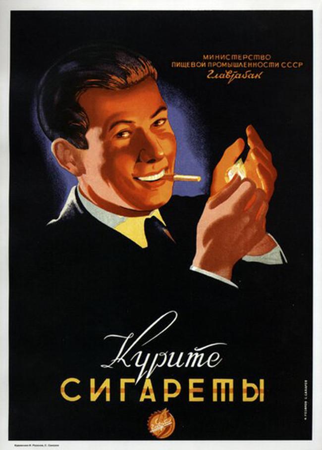 Сигареты снятые с производства купить старые izi электронные сигареты заказать онлайн