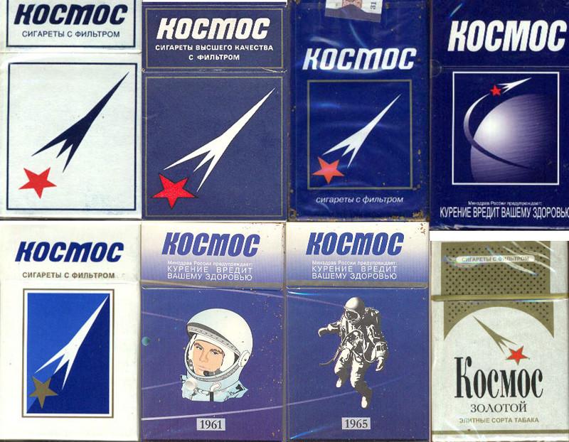 Ту 154 сигареты купить одноразовые электронные сигареты крикет купить в