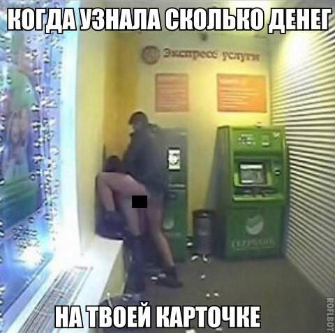 foto-kartinki-pro-seks-s-viskazivaniyami-nebritaya-zhenshina