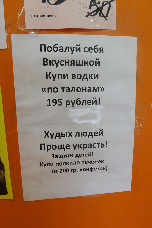 Проститутки москвы сорок пять лет пятьдесят