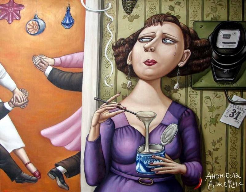 Анджела Джерих, «Сгущенка» новый год, художник