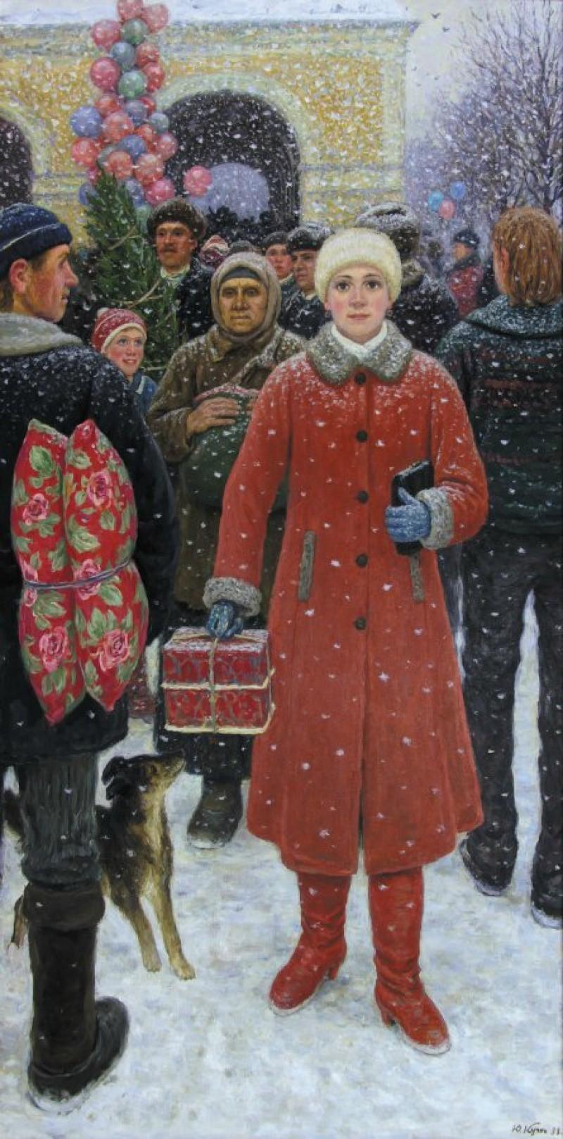 Юрий Кугач, «С Новым годом», 1988 новый год, художник