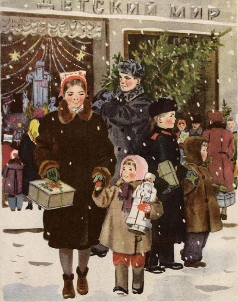 Татьяна Еремина, «Предновогодние хлопоты», 1953 новый год, художник