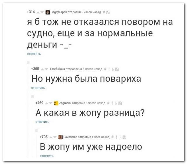Смешные комментарии из социальных сетей 23.12.15 комментарии, прикол, соц сети, юмор