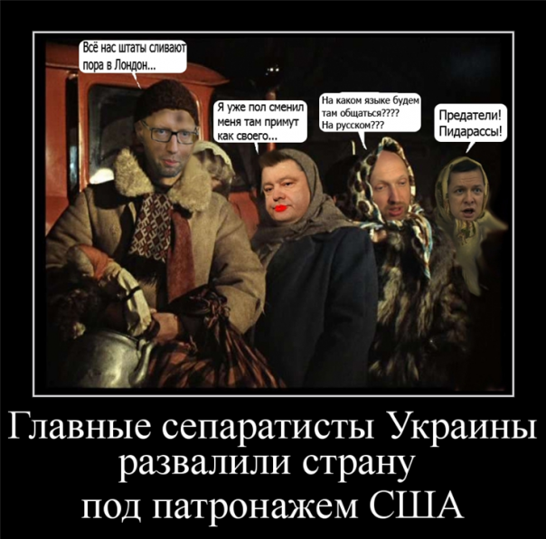 Прикольные картинки про украину америку, мимоза марта своими