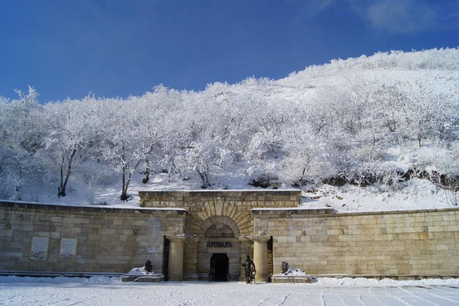 пятигорск что посмотреть зимой фотографии выше
