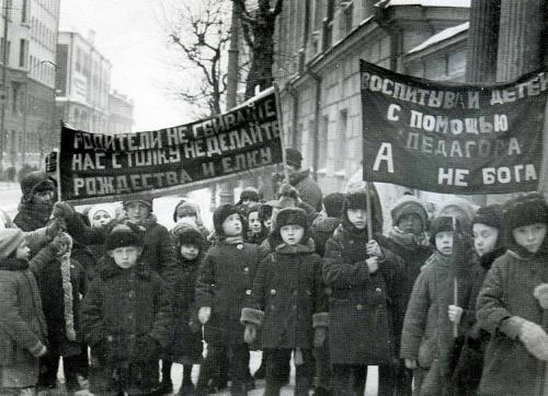 Воспитанники детских садов, 1929 год интересно, история, фото