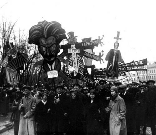 Демонстрация, 1928 год интересно, история, фото