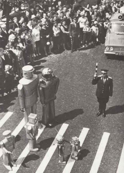 Роботы переходят дорогу, 1967 год интересно, история, фото
