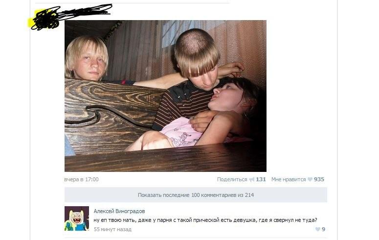 картинка твоя мама нет твоя сотрудничаем