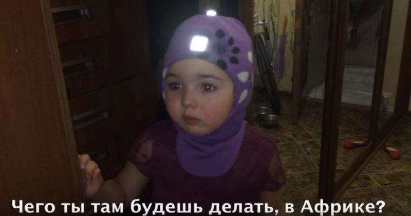 Очень маленькие девочки занимаются сексом видео онлайн