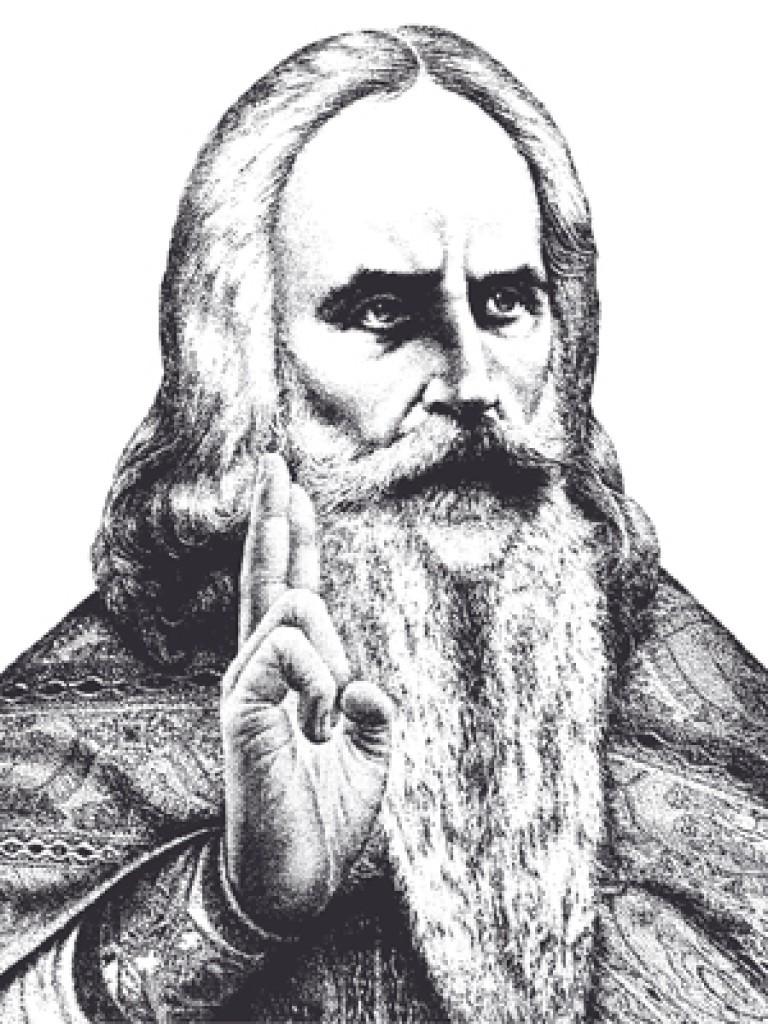 Аввакум, протопоп / Авва́кум Петро́в или Аввакýм Петро́вич