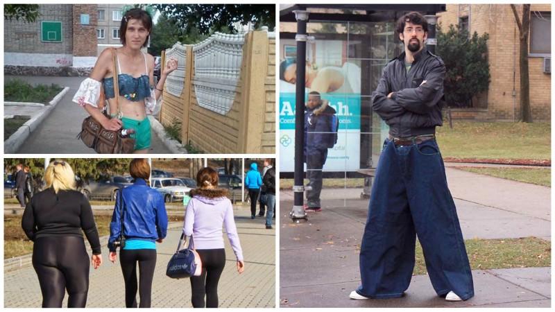 Эти люди просто хотели выглядеть стильно, но что-то пошло не так идиоты, люди, мода, прикол, стиляги, юмор