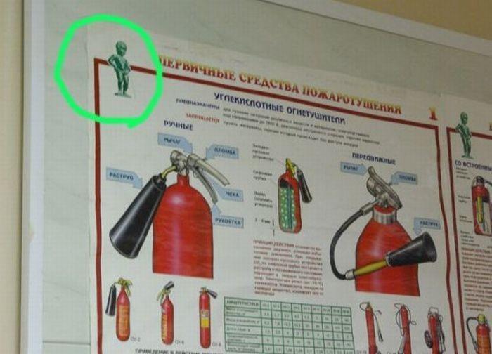 Первичные средства пожаротушения, говорите? безопасность, пожар, пожарники, прикол, противопожарная, юмор