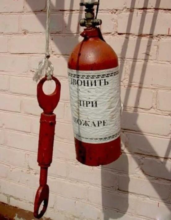 Приколы противопожарной безопасности безопасность, пожар, пожарники, прикол, противопожарная, юмор