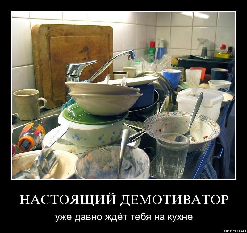 прикол с картинками про порядок в тарелке