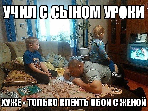Когда батя берется за воспитание ребенка! Батя, воспитание, дети, папа, прикол