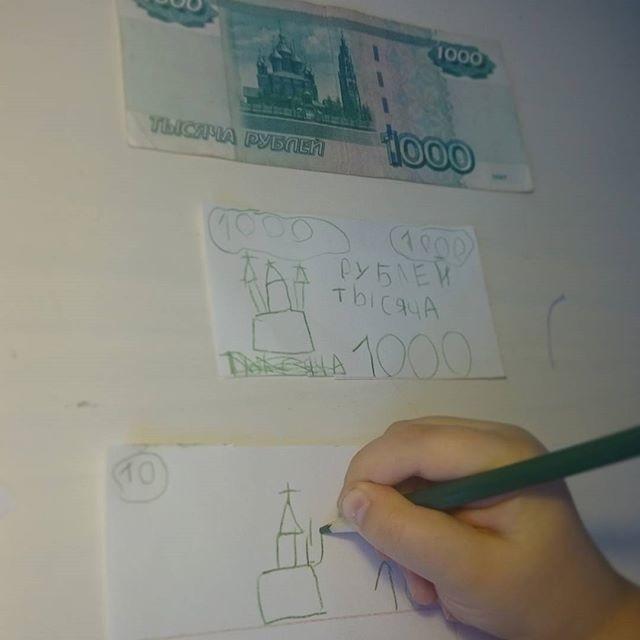 Рисуй деньги и пойдем в магазин, я буду платить своими, а ты свои сладости на кассе - своими оплатишь! Батя, воспитание, дети, папа, прикол
