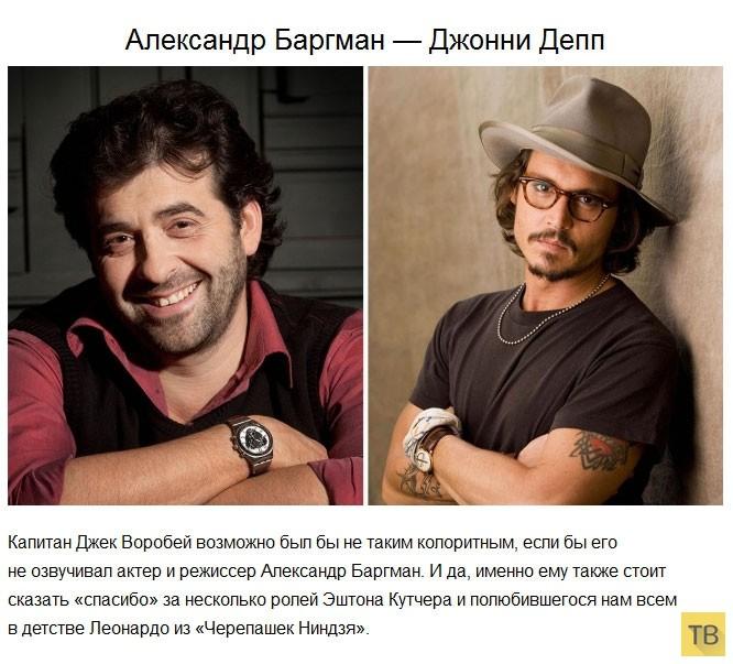 кто озвучивает джонни деппа в россии фото слова