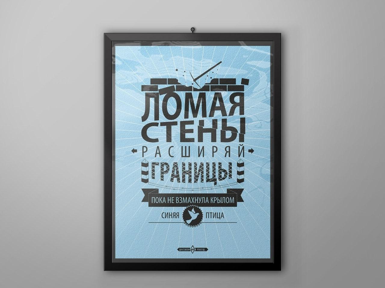 мотивирующие плакаты картинки презентация представляет сведения