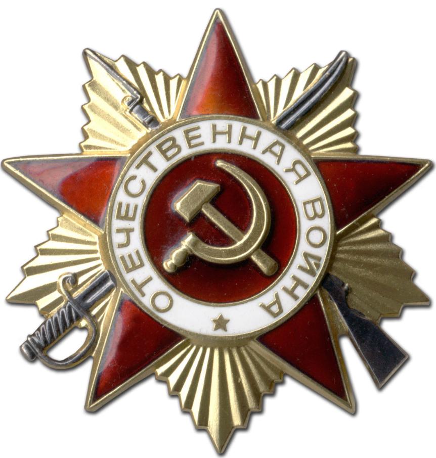 Ордена, сССР 3 - фото коллекции и журнала, обзор