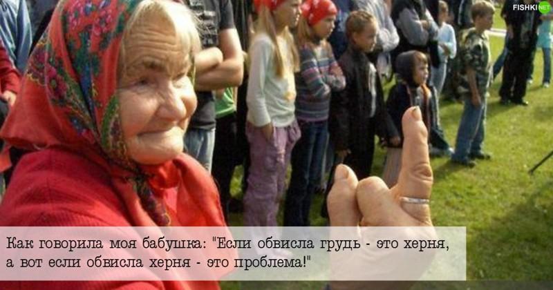 порно русское тете бабушка фото