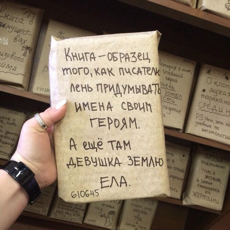Шутки от библиотекарей библиотекари, книги, шутка, юмор