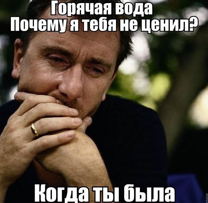 Україна рівно 4 роки не купує газ у Росії, - Коболєв - Цензор.НЕТ 3247