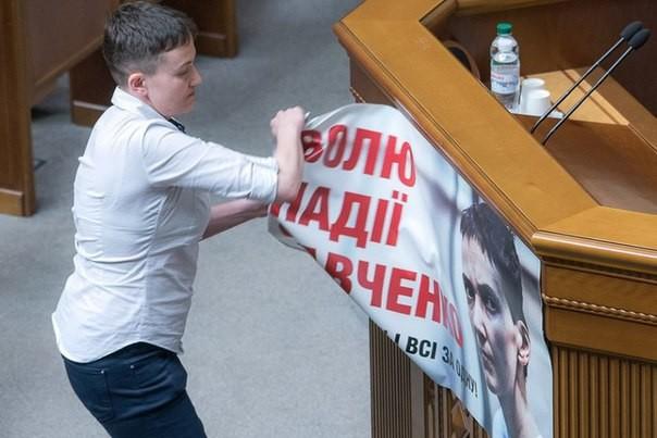 Геращенко оприлюднив подання Генпрокуратури на притягнення до кримінальної відповідальності і затримання Савченко