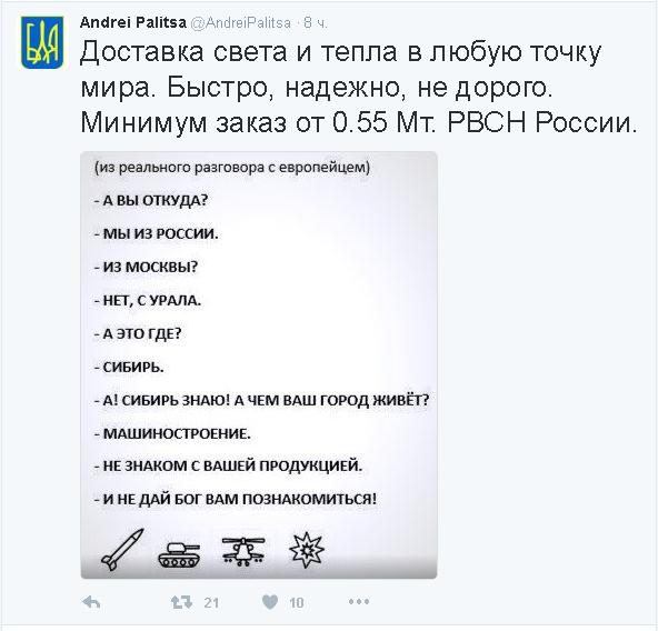http://cdn.fishki.net/upload/post/2016/06/02/1969504/32.png