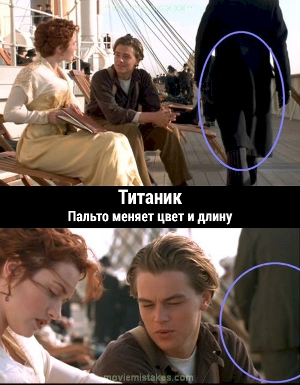 kinolyapy-v-erotika-7