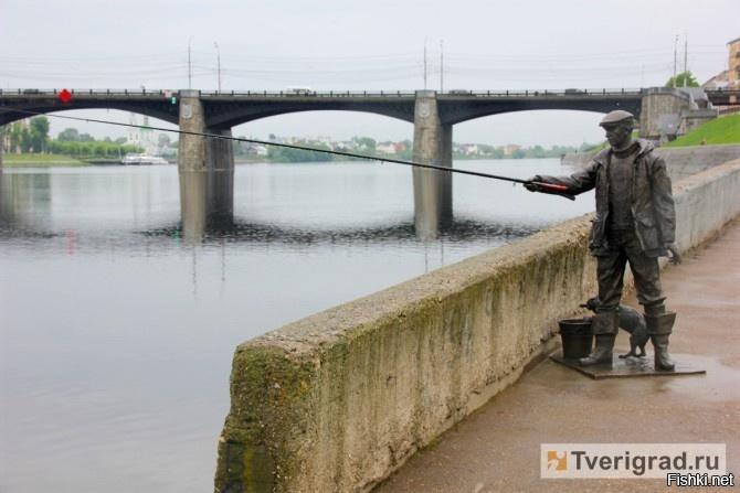 рыбак тверь