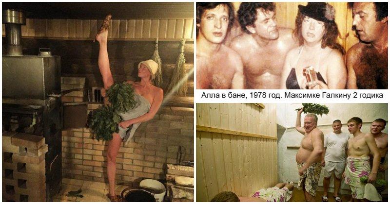 Знаменитости в бане