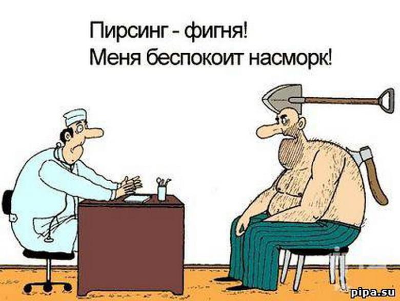 анекдот про врача и больного век