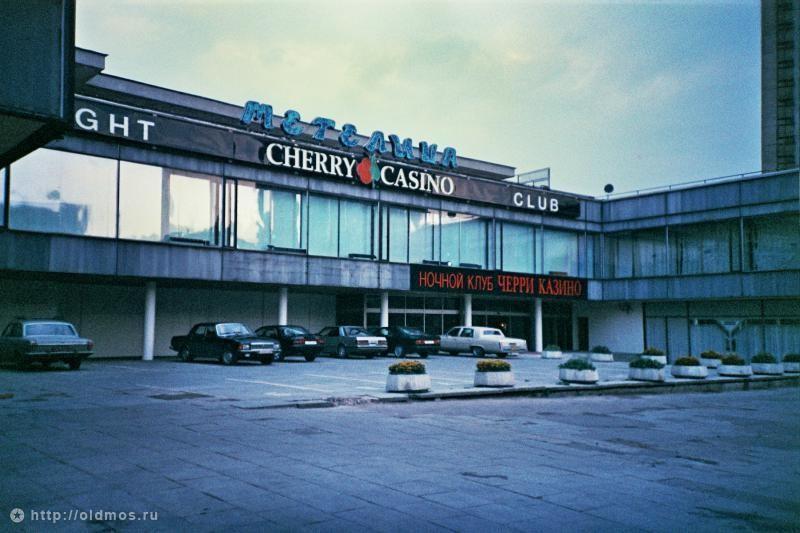 бонус в казино колумб